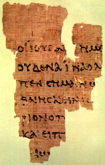 P52 recto: John 18:31-33 (2nd century)